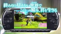Sword Art Online : Infinity Moment - Pub Japon #2
