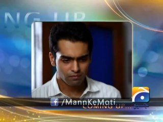 Mann Kay Moti - Episode 31 - January 16, 2014