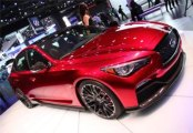 Infiniti Unveils The Q50 Eau Rouge Concept, A First Look