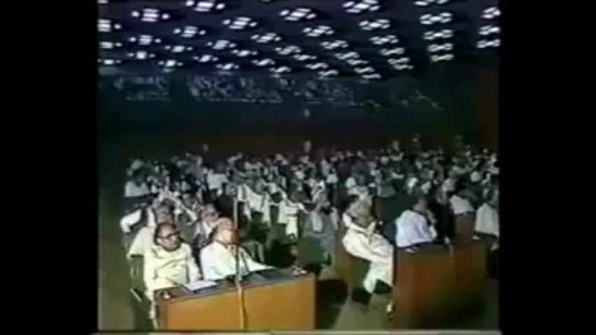 Zia ul Haq Historic Speech in National Assembly