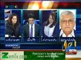 Capital Special  (2nd January 2014) Pervaiz Musharaf Ka Mustaqbil Kya Hoga