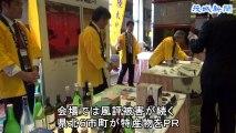 20140109原子力協議会が3年ぶり賀詞交歓会 茨城