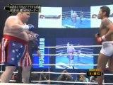 K-1 (MMA) Genki Sudo vs Butterbean