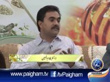 Paigham-e-Sehat EP03 (new)