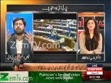 Fayaz ul Hasan Chohan Funny Explanation of PML N Ideology