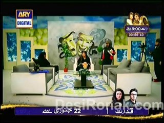 Quddusi Sahab Ki Bewah - Episode 133 - January 19, 2014 - Part 1