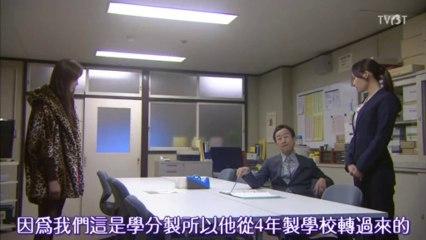 夜野老師 第1集 Yoru no Sensei Ep1