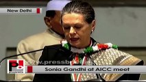 Sonia Gandhi at AICC session: Congress is woven into the fabric of this nation