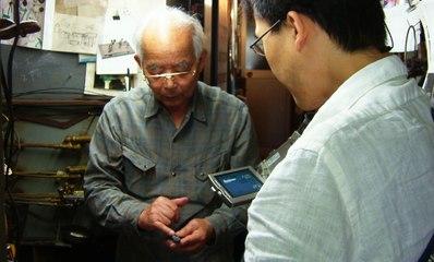 GLI ARTIGIANI series 014 NAKAHARA, Hiroshi