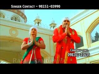 MAUJ BAHARA_Amar Arshi-Sudesh Kumari_OFFICAL PROMO