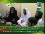Ameer e Ahle Sunnat meeting with 146 Years old Shaykh who met Ala Hazrat Imam Ahmed Raza Khan