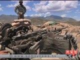 তালেবান অধ্যুষিত এলাকায় পাক সেনাবাহিনীর অভিযান