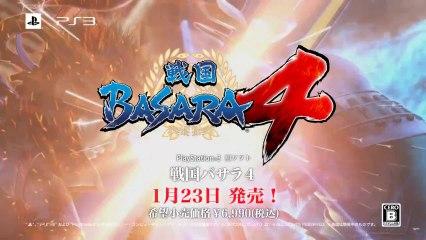 Spot TV de Sengoku Basara 4