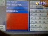 Video for  IKEYCUTTER CONDOR XC-007 Key Cutting Machine  Copying Mazda  key