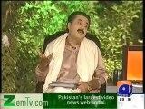 Khabar Naak (28th December 2013) Aftab Iqbal vs Aftab Iqbal [Full Show on Geo News]