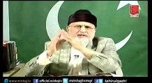 Dr Tahir-ul-Qadri's Press Conference 20 January 2014