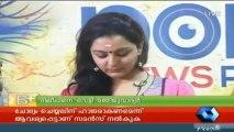 Manju Warrier drops surname DILIP