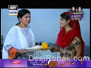 Meri Beti - Episode 16 - January 22, 2014 - Part 3
