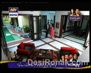 Sheher e Yaaran - Episode 64 - January 23, 2014 - Part 2