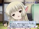 Chobits Chiidake no Hito Gameplay HD PS2