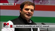 Rahul Gandhi at AICC meet: It is an honour for me to speak with the soldiers of this great party