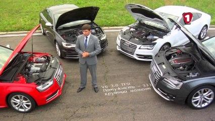 Audi S. 'Премиум-технологии'. Выпуск 14. (УКР)