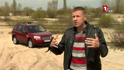 Land Rover Terrain Response. 'Премиум технологии'. Выпуск 10. (УКР)