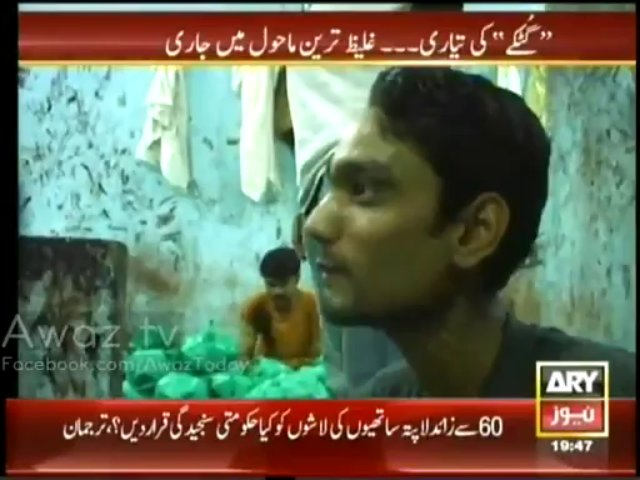 Sar-e-Aam24Jan2014