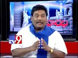 Samaikyandhra JAC leader Karam Shivaji on AP politics with NRIs - Varadhi - USA - Part 3