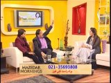 Mazedar Morning with Yasmeen on Indus Television 22-01-14 part 4