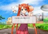 Mahou Sensei Negima 3-Jikanme Koi to Mahou to Sekaiju Densetsu Live Version Gameplay HD 1080p PS2