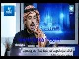 لقاء النائب علي الراشد في برنامج المنصة على قناة الكوت ـ الجزء الرابع