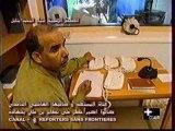 الجواب الشافي لكل من يشكك في نضال الدكتور محمد الهاشمي الحامدي  شهادة من CANAL +  ومنظمة مراسلون بلا حدود