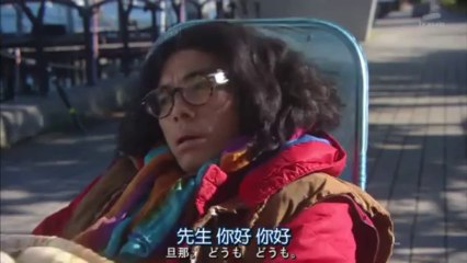 我討厭的偵探 第2集 Watashi no Kirai na Tantei Ep2