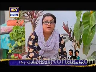 BulBulay - Episode 276 - January 26, 2014 - Part 1