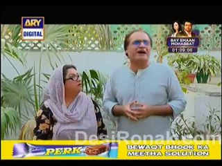 BulBulay - Episode 276 - January 26, 2014 - Part 2