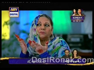 Quddusi Sahab Ki Bewah - Episode 134 - January 26, 2014 - Part 1