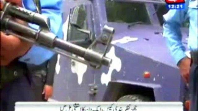 Judges Detention Case: Musharraf gets exemption for today