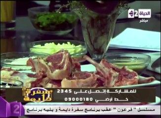 الكستليته ضانى مع اللحم المدخن والموتزاريلا - الشيف محمد فوزى - سفرة دايمة