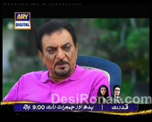 Sheher e Yaaran - Episode 65 - January 27, 2014 - Part 2