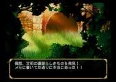 Buzz Rod Fishing Fantasy Gameplay HD 1080p PS2
