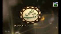 Sunnaten aur Aadab Ep 04 - Pani Peenay ka Amali Tareeqa