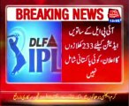 Pakistan players not to participate in IPL again
