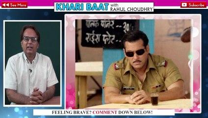 Salman Khan's UnKnown Facts 05 - KB