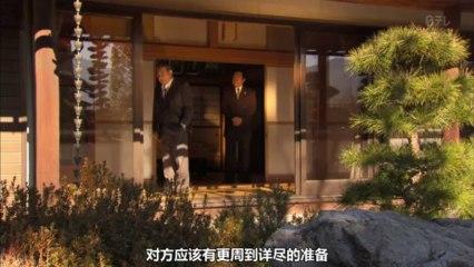 撫慰金律師 第3集 Isharyou Bengoshi Ep3