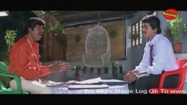 Coimbatore Maappillai Tamil Movie Comedy Scene Vijay