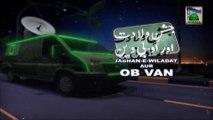Jashn e Wiladat or OB Van Ep 09 - Islamic Question Answer 20 January 2013 8 Rabi ul Awal Korangi