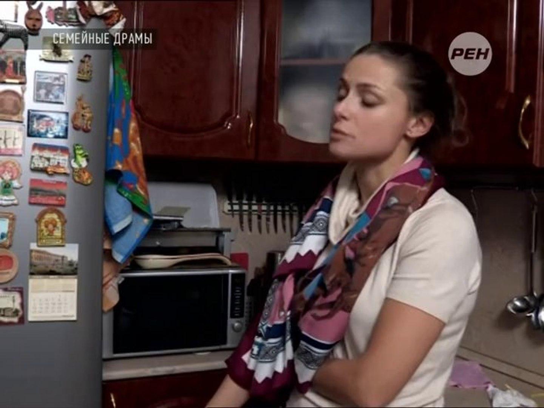 Семейные драмы. эфир 1 | 29.01.2014