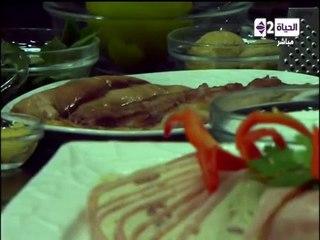 باتيه الدجاج - وجبات للتوحد - نيوكي  الأرز والرنجة - سبانخ بالمشروم - الشيف محمد فوزى - سفرة دايمة