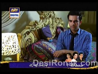 Meri Beti - Episode 17 - January 29, 2014 - Part 2